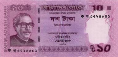 10_Bangladeshi_taka_Obs_2011