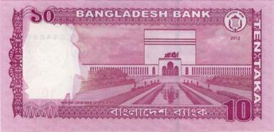 10_Bangladeshi_taka_rev_2011