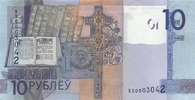 10_Belarus_2009_back