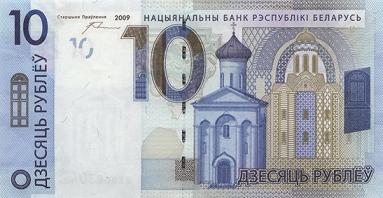 10_Belarus_2009_front
