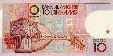10_dirham_back
