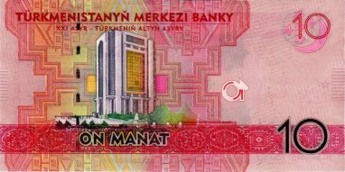 10_manat._Türkmenistan,_2012_b
