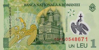 1_leu._Romania,_2005_b