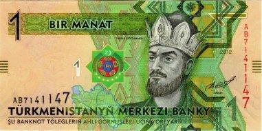 1_manat._Türkmenistan,_2012_a