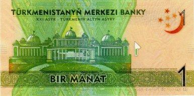 1_manat._Türkmenistan,_2012_b