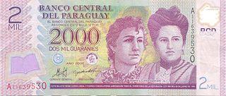 2000_dos_mil_guaranies_anverso