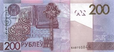 200_Belarus_2009_back