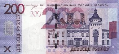 200_Belarus_2009_front