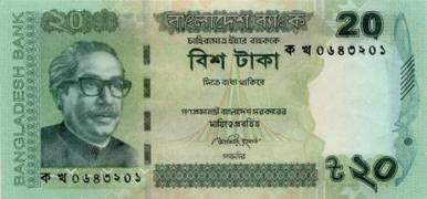 20_Bangladeshi_taka_Obs_2011