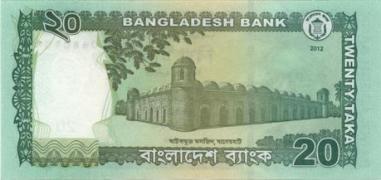 20_Bangladeshi_taka_rev_2011