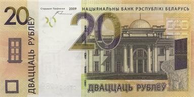 20_Belarus_2009_front