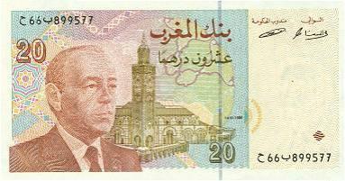 20_dirham_1996