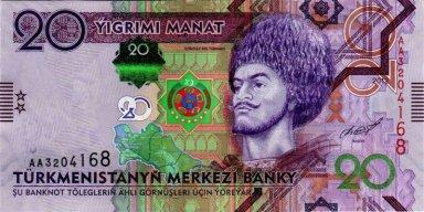 20_manat._Türkmenistan,_2012_a