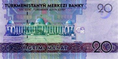 20_manat._Türkmenistan,_2012_b