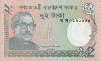 2_Bangladeshi_taka_Obs_2011