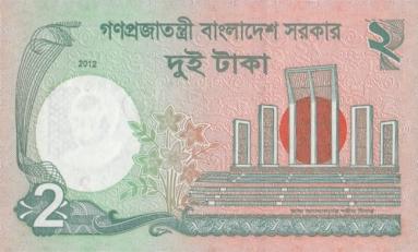 2_Bangladeshi_taka_rev_2011