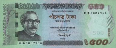 500_Bangladeshi_taka_Obs_2011
