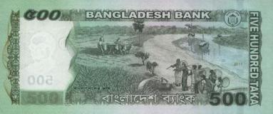 500_Bangladeshi_taka_rev_2011