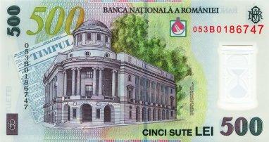 500_lei._Romania,_2005_b