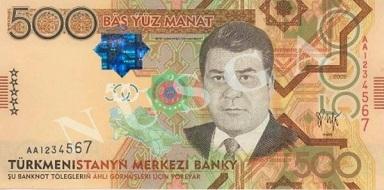 500_manat._Türkmenistan,_2009_a