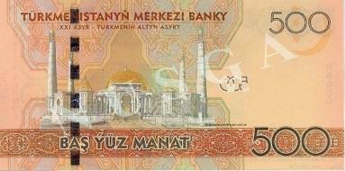 500_manat._Türkmenistan,_2009_b