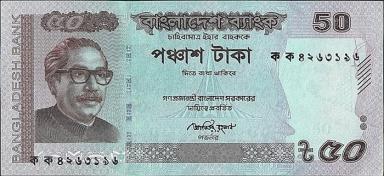 50_Bangladeshi_taka_Obs_2011
