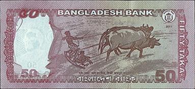 50_Bangladeshi_taka_rev_2011