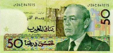 50_dirham