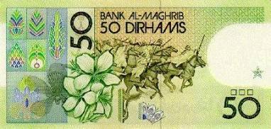 50_dirham_back