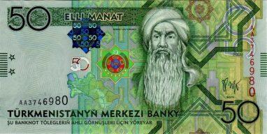 50_manat._Türkmenistan,_2009_a
