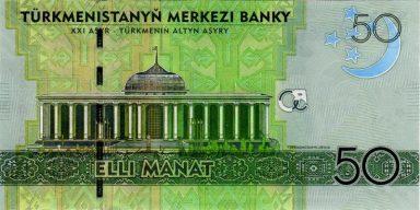 50_manat._Türkmenistan,_2009_b