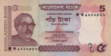 5_Bangladeshi_taka_Obs_2011