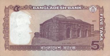 5_Bangladeshi_taka_rev_2011