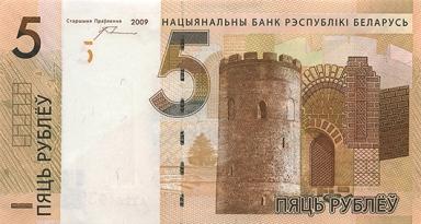 5_Belarus_2009_front