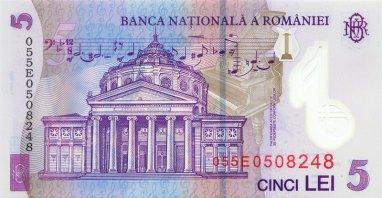 5_lei._Romania,_2005_b
