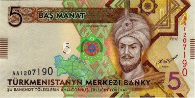 5_manat._Türkmenistan,_2012_a