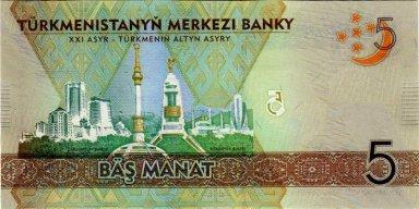 5_manat._Türkmenistan,_2012_b