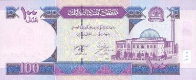 AfghanistanPNew-100Afghanis-SH1381(2002)-donatedsrb_f