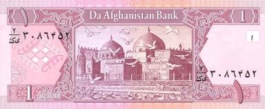 AfghanistanPNew-1Afghani-SH1381(2002)_b