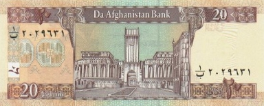 AfghanistanPNew-20Afghanis-SH1381(2002)-donatedcm_b