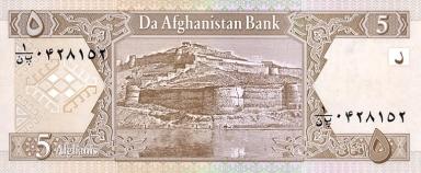 AfghanistanPNew-5Afghanis-SH1381(2002)_b