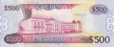 GuyanaP32-500Dollars-(1996)-donatedsb_b