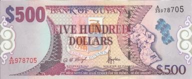 GuyanaP32-500Dollars-(1996)-donatedsb_f