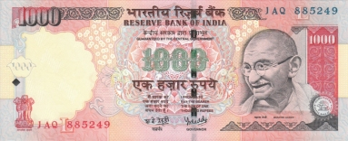 India-P100b-1,000Rupees-2007a