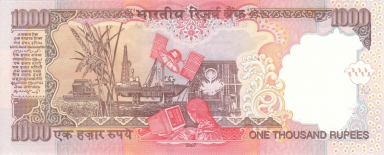 India-P100b-1,000Rupees-2007b