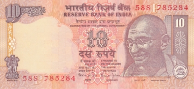 indiaP89-10Rupees-(1999)-donated_f