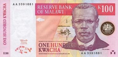 MalawiP40-100Kwacha-1997_f
