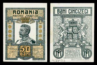 ROM-71-Emergency_WWI-50_Bani_(1917)