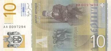 rsd-10-serbian-dinars-1