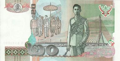 ThailandP109-20Baht-(2003)_b